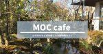 moccafe