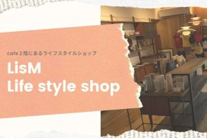 LisM Cafe&Lifestyle